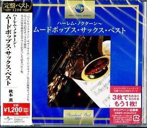 KAORU-AKIMOTO-HARLEM-NOCTURNE-MOOD-POPS-SAX-BEST-JAPAN-CD-C15