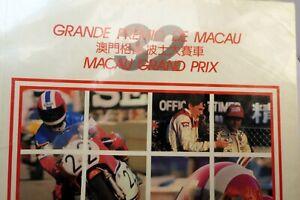 32-Grande-Premio-De-Macau-Grand-Prix-Organizing-Committee-1990