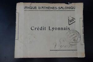 GRECE-ARMEE-D-039-ORIENT-LETTRE-COVER-CENSURE-MILITAIRE-N-26-N-312-gt-LYON-1916