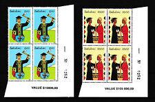 Zimbabwe 2003 Women Sheet No. 0252, MNH