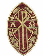 "Chi-Rho Christogram-Alpha and Omega- Burgundy - Iron On Patch - Large 10.5""H"