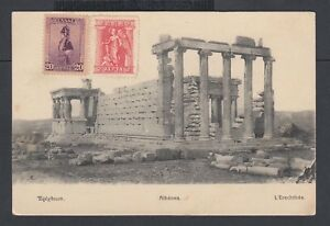 GREECE-1900s-TWO-POSTCARDS-VIEW-OF-THE-ERECHTHEION-amp-TEMPLE-OF-VICTORY-IN-ATHENS