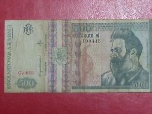 billet-500-lei-1992-de-roumanie