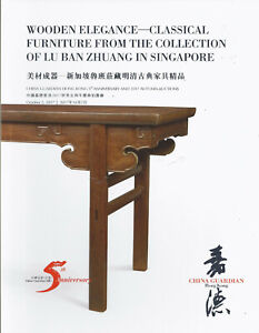 Guardian Chinese Classical Furniture Lu Ban Zhuang Collection Auction Catalog 17 Ebay