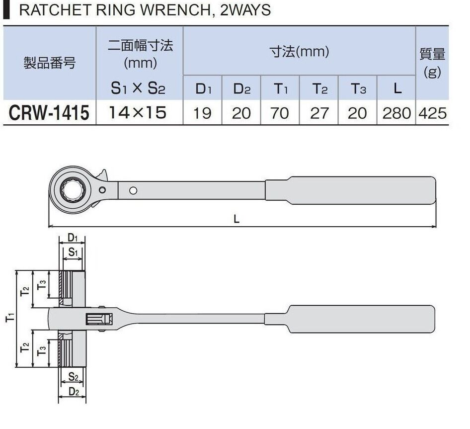 TONE / TWO SIZE BICYCLE RATCHET WRENCH (14x15mm) / CRW-1415 / / CRW-1415 MADE IN JAPAN 48a389