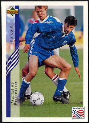 tarjeta ENG//GER Grecia #112 World Cup USA/'94, C385 Fenómeno Mitropoulos