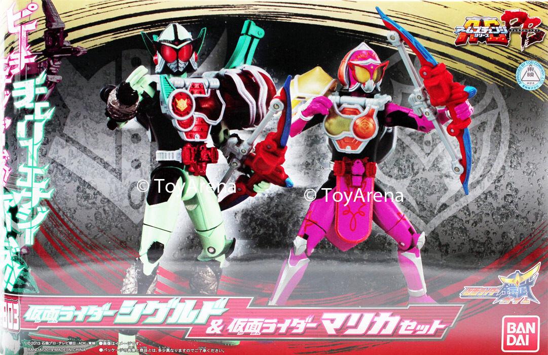 AC PB03 Masked  Rider Sigurd & Masked Rider Marika Set Beai Exclusive USA  confortevole