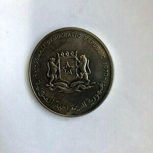 Charmant 5 Shillings Somalia 1970 Cuni