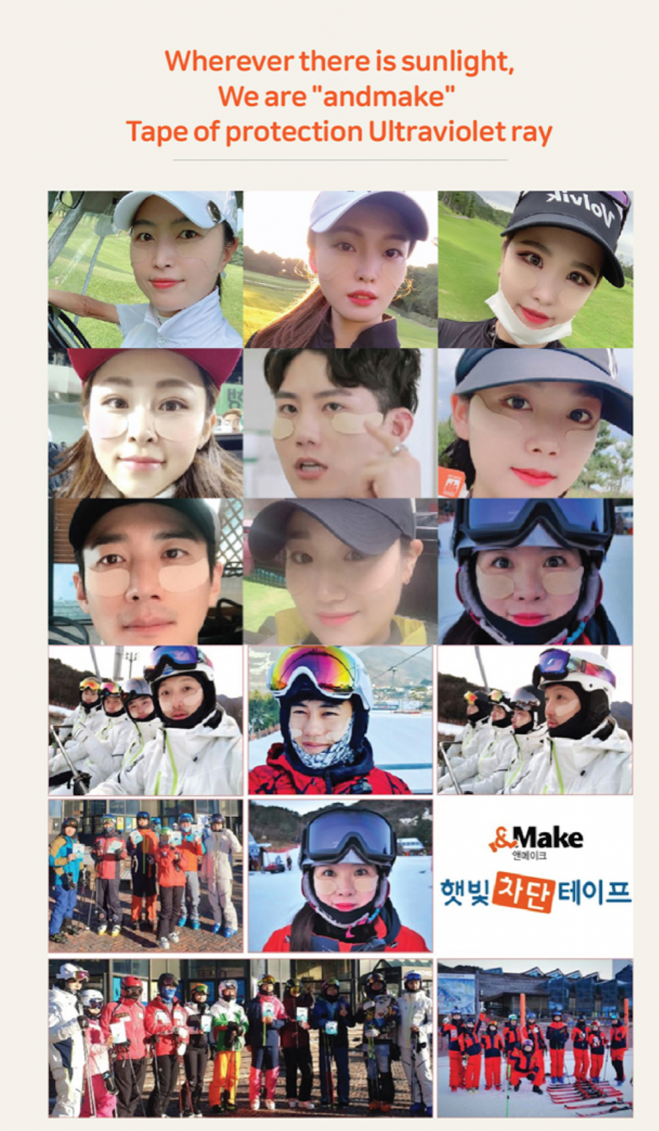 Image 11 - and make sun protection tape wide(7set) tape of protecting rays 햇빛차단테잎