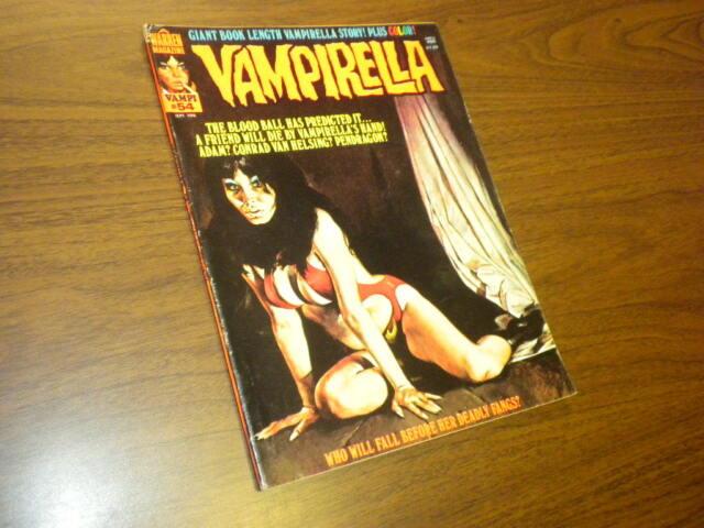 VAMPIRELLA magazine #54 - Warren Publication 1976 - Creepy/Eerie related