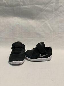 Nike Stelos Infant Baby Boys White
