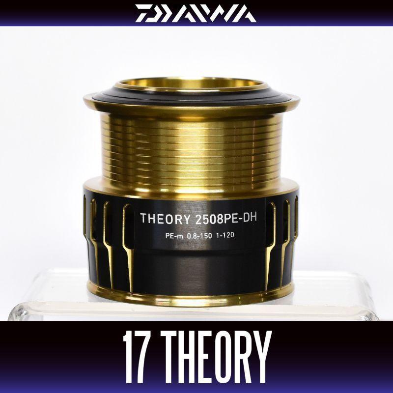 Teoría Daiwa Genuino 17 2508PE-DH Original Cocherete De Repuesto