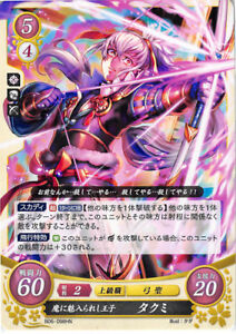 Fire-Emblem-0-Cipher-Fates-Trading-Card-Game-TCG-Takumi-B06-098HN-Ensorcelled