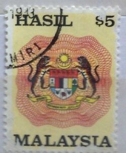 Malaysia Used Revenue Stamps - $5 Stamp (Old Design Big Size)