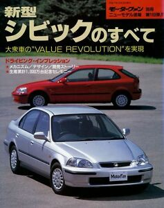 Image Is Loading BOOK All About Honda Civic New Model Report