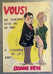 Carte postale vintage humour vous qui n 39 etes pas un saint - Bonne fete humour ...