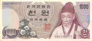 Korea-1000-Won-ND-1975-P-44-better-issue-Circulated-Banknote