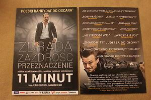 11-Minut-2015-Polish-promo-FLYER