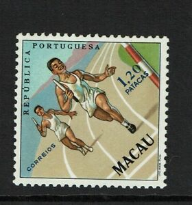 Macao-SC-398-Mint-Never-Hinged-S8374