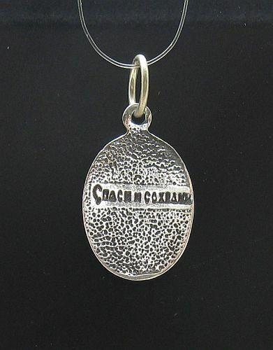 Echte Sterling Silber Anhänger Mutter Gottes massiv punziert 925 handgefertigt