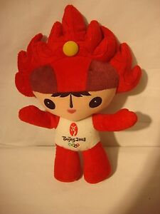Beijing-2008-Doll-Olympics-9-034-Plush-Soft-Toy-Stuffed-Animal-ANIME