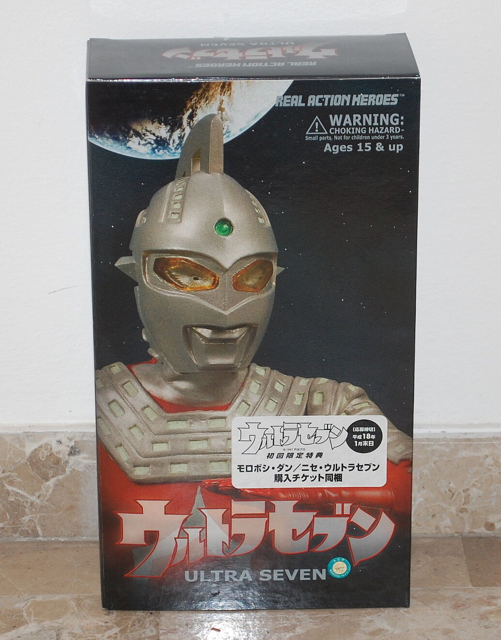 medicom toy real action heroes ultra ultra ultra seven action figure 30 cm 0d2547