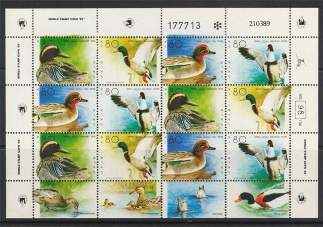 ISRAEL STAMPS 1989 DUCK IN THE HOLY LAND FULL SHEET MNH VF FAUNA