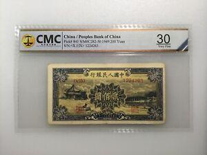 China-200-Yuan-1949-P-841-CMC30-Rare-Fine-Condition