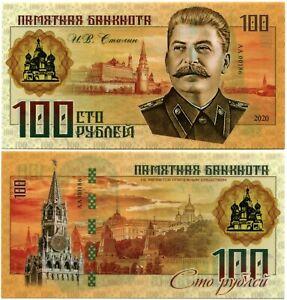 Russia 100 rubles, Joseph Stalin, Souvenir polymer banknote, UNC