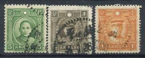 Cina-1931-1932-Mi-238-250-251-Usato-60-Yatsen-Deng-Keng-Gi-mei