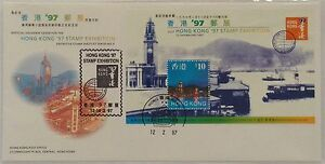 1997-Hong-Kong-Stamp-Exhibition-Sheetlet-No-4-amp-5-GPO-FDC-with-PB-date-stamp