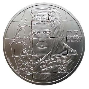 Niue 2013 $2 T.E Lawrence .999 Proof 1Oz Silver Coin with Wooden Case
