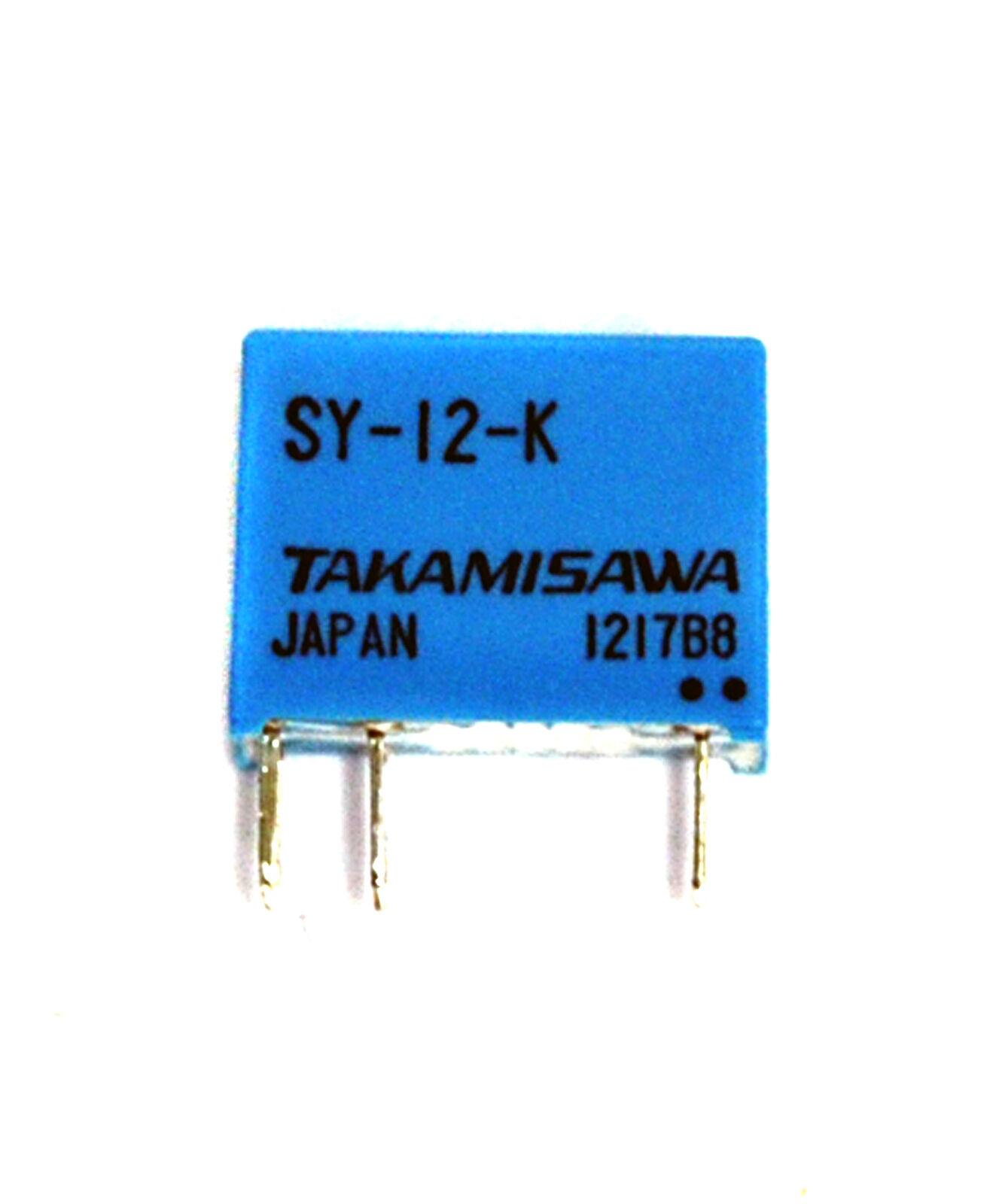 16Vdc *New* * Lot Of 2 Electric Motor 16V Dc 28500 Rpm 20W Oem