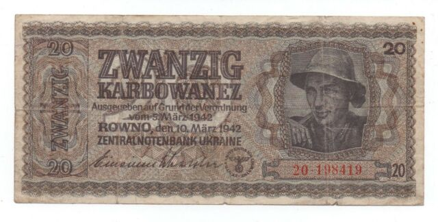UKRAINE GERMANY 20 KARBOWANEZ 1942 PICK 53 LOOK SCANS