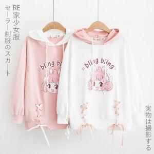 Japanese-Styles-Lovely-Girl-Printed-Hoodie-Long-Sleeve-Sweet-Lolita-Tops-2Colors