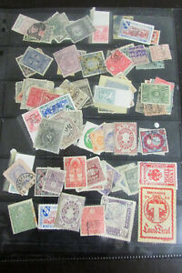 Worldwide-Revenue-Stamp-Selection-Unsearched
