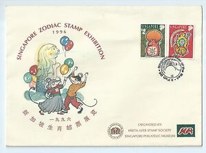 1996-9-2-Singapore-Zodiac-Year-Rat-Stamps-Sheetlet-MNH-Special-FDC