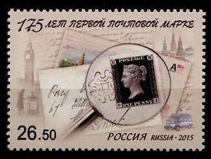 175 Ans Timbres .1 W. Russie 2015-afficher Le Titre D'origine Riche Et Magnifique
