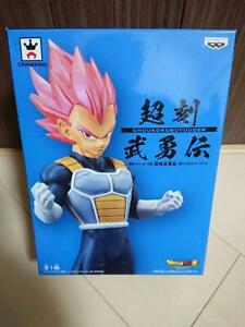 Banpresto-movie-Dragon-Ball-super-Chokoku-Buyuden-Super-Saiyan-God-Vegeta