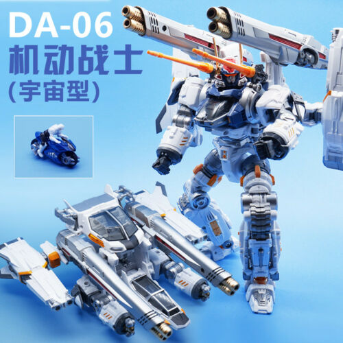 MFT Transformers Mech fans Diaclone DA06 Gundam Cosmic type in stock