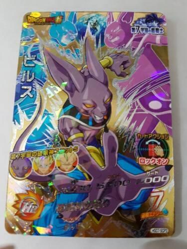 Carte Dragon Ball Z DBZ Dragon Ball Heroes God Mission Part 7 #HGD7-SCP3 Prisme