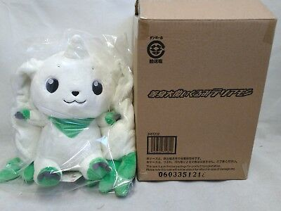 Digimon Tamers Life size Plush Doll Terriermon Plushie Lifesize Authentic