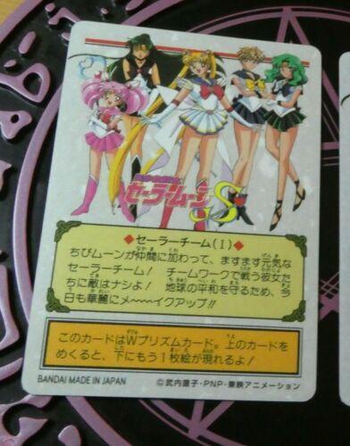 SAILORMOON BEST SELECTION CARDDASS CARD PRISM CARTE 171 VERS.1 ANIME JAPAN MINT
