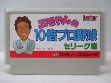 NES -- EMOYAN 10 BAI PRO BASEBALL -- Famicom. Japan game. Work to ensure!! 10671