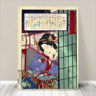 "Beautiful Japanese GEISHA Art ~ CANVAS PRINT 16x12"" Kuniyoshi-Screen"