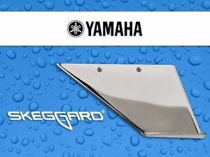 SKEGGARD-99032-YAMAHA-OUTBOARD-FITS-60-70-80-90-100-HP-2-amp-4-Stroke