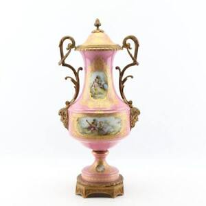 1800s from the sevres marks Antique Sevres