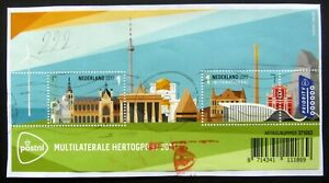 Multilaterale-Hertogenbosch-gestempeld-2017-stampshow-salon-timbre-architecture