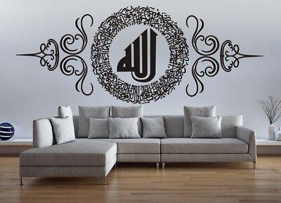 Wall Stickers mural islamique ayat al kursi verset du trône calligraphie arabe
