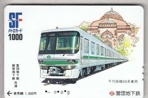 ASIE-TELECARTE-PHONECARD-JAPON-1-000Y-TAMURA-SF-TRAIN-METRO-RAILWAYS